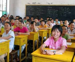 Big Chinese class