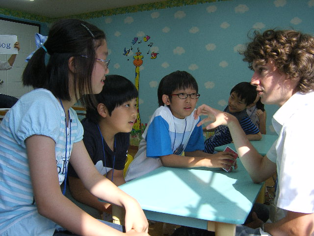 ESL teaching with elementary students